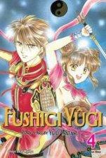 Fushigi Ygi VIZBIG Edition 04