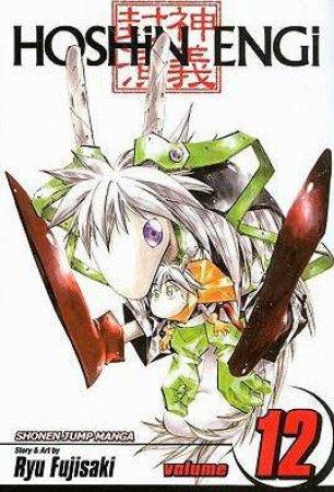 Hoshin Engi 12 by Ryu Fujisaki