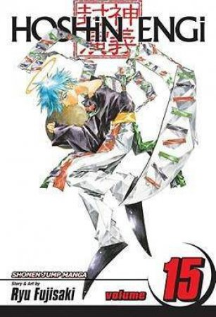 Hoshin Engi 15 by Ryu Fujisaki