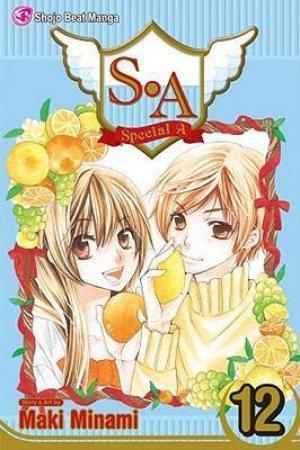 S. A 12 by Maki Minami