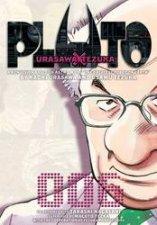 Pluto Urasawa x Tezuka 06
