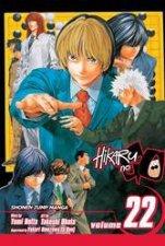 Hikaru no Go 22