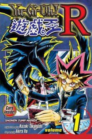 Yu-Gi-Oh! R 01 by Akira Ito