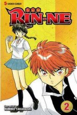RINNE 02