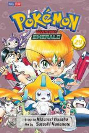 Pokemon Adventures 29 by Hidenori Kusaka & Satoshi Yamamoto