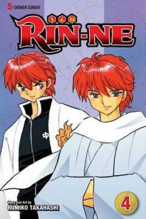 RIN-NE 04 by Rumiko Takahashi