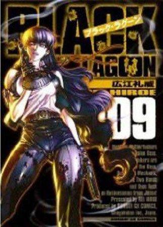 Black Lagoon 09 by Rei Hiroe