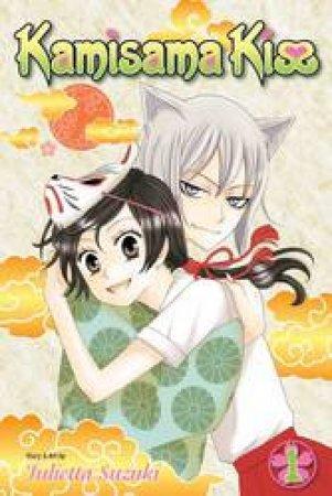 Kamisama Kiss 01 by Julietta Suzuki
