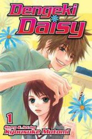 Dengeki Daisy 01 by Kyousuke Motomi