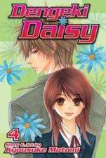 Dengeki Daisy 04