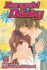 Dengeki Daisy 05
