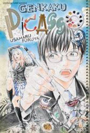 Genkaku Picasso 02 by Usamaru Furuya