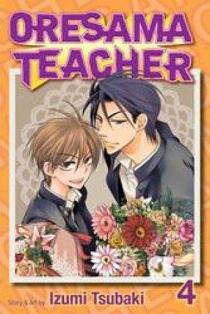 Oresama Teacher 04 by Izumi Tsubaki