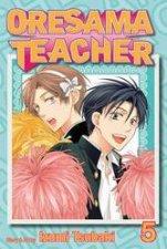 Oresama Teacher 05