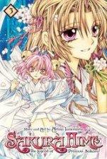 Sakura Hime The Legend Of Princess Sakura 03