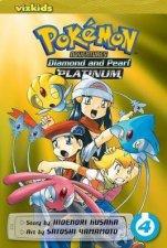 Pokemon Adventures Diamond  PearlPlatinum 04