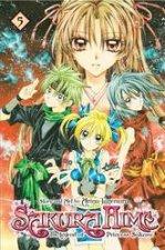 Sakura Hime The Legend Of Princess Sakura 05