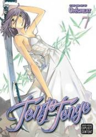 Tenjo Tenge 07 by Oh!great