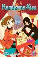 Kamisama Kiss 07