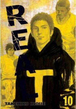Real 10 by Takehiko Inoue