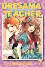 Oresama Teacher 07