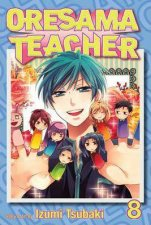 Oresama Teacher 08