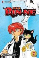 RINNE 07