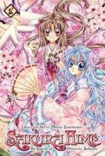 Sakura Hime The Legend Of Princess Sakura 08