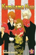 Kamisama Kiss 09