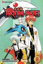 RINNE 08