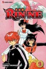 RINNE 09