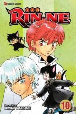RINNE 10