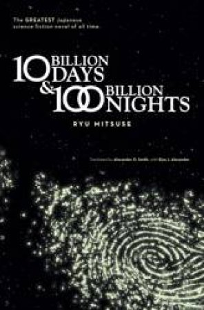 10 Billion Days & 100 Billion Nights by Ryu Mitsuse