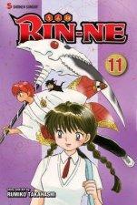RINNE 11