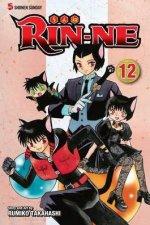 RINNE 12