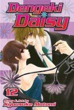 Dengeki Daisy 12