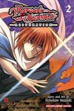Rurouni Kenshin Restoration 02