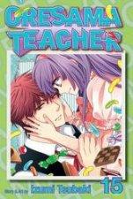 Oresama Teacher 15