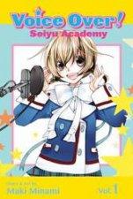 Voice Over Seiyu Academy 01