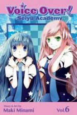 Voice Over Seiyu Academy 06