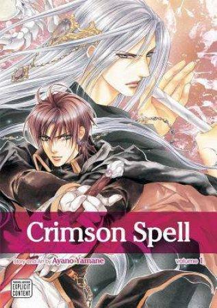 Crimson Spell 01 by Ayano Yamane