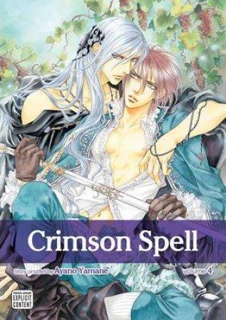 Crimson Spell 04 by Ayano Yamane