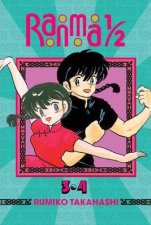 Ranma 12 2in1 Edition 02