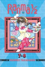 Ranma 12 2in1 Edition 04