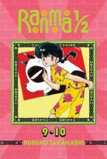 Ranma 12 2in1 Edition 05