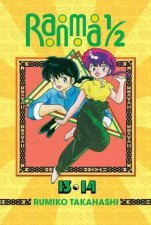 Ranma 12 2in1 Edition 07