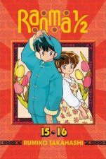 Ranma 12 2in1 Edition 08