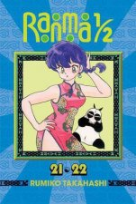 Ranma 12 2in1 Edition 11