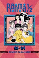 Ranma 12 2in1 Edition 12
