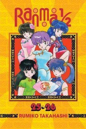 Ranma 1/2 (2-in-1 Edition) 13 by Rumiko Takahashi